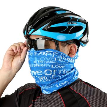 ARTIGO dicas para pedalar no frio destacada
